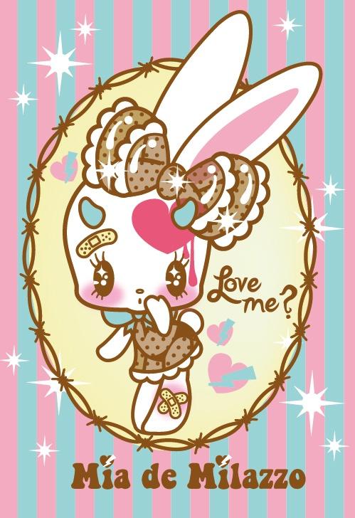 Ilustradora Mia De Milazzo ilustración 06