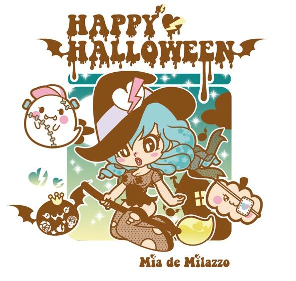 Ilustradora Mia De Milazzo ilustración 10