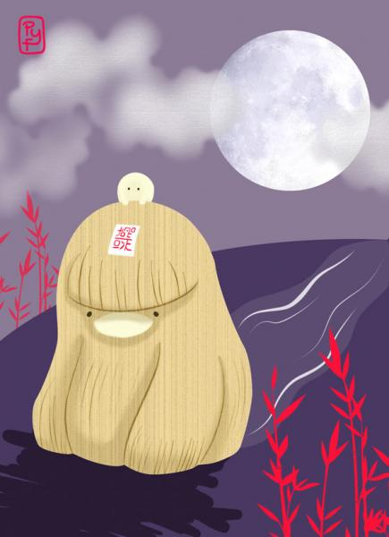 Patricia Yuste Ilustración 10